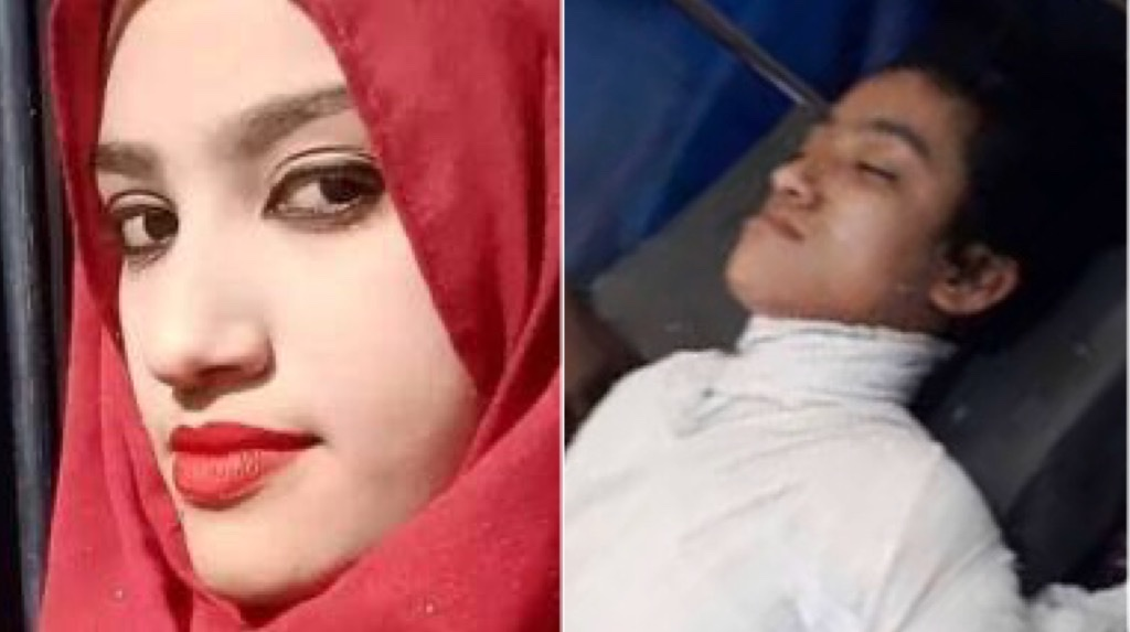 The 16 People Accused Of Setting Nusrat Jahan Rafi On Fire Receive The Death Penalty